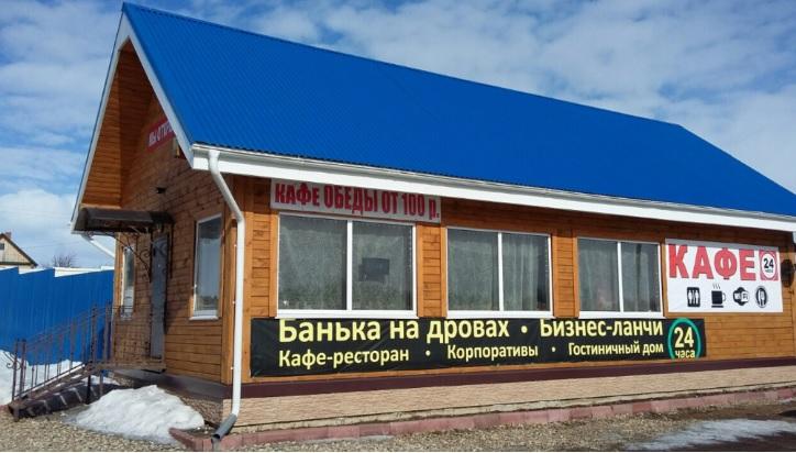 голчаново village 1